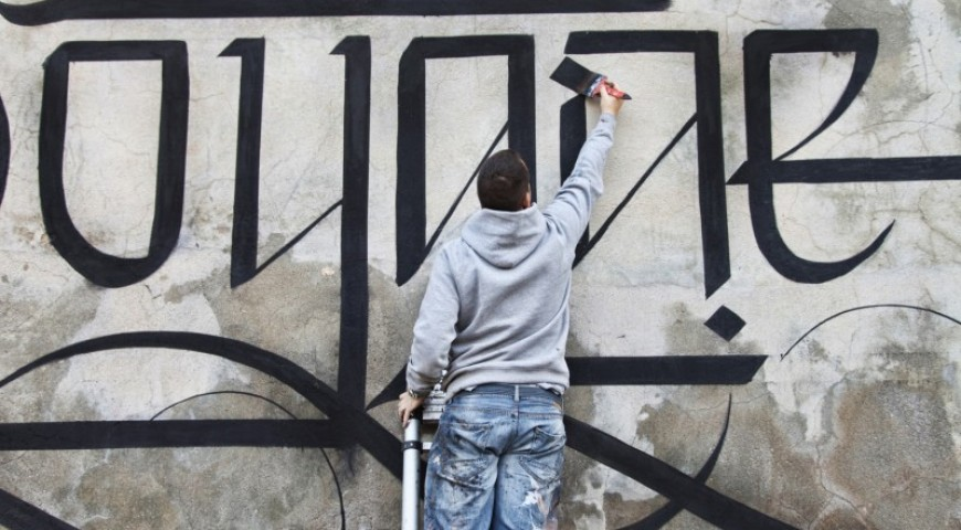 VOYAGE – Latest Calligraphy Mural