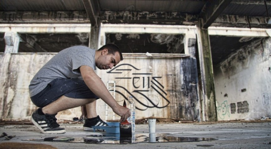 ZEUS – Latest Calligraphy Mural