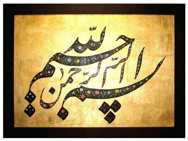 calligraphy on paper