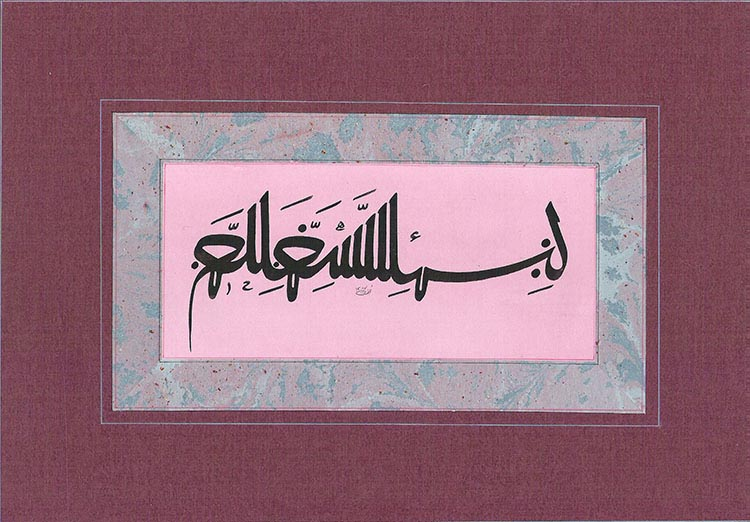 Calligraphy means freedom