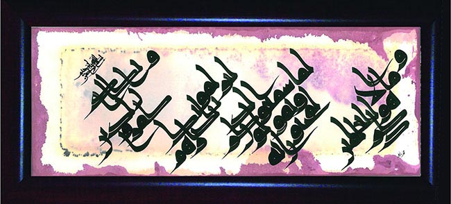 different calligraphy