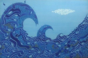 32-Ebrahim Olfat- wave- canvas