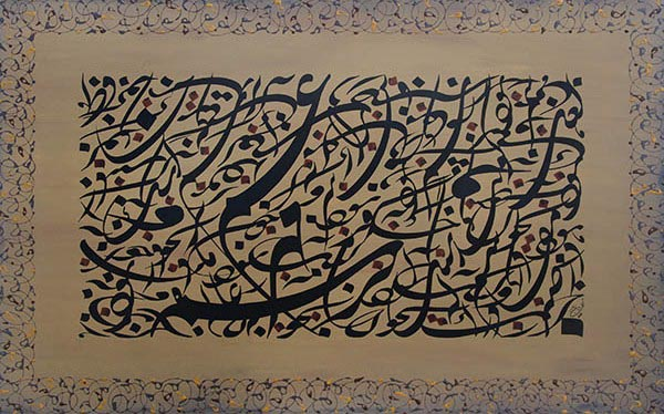 Calligraphy is an art