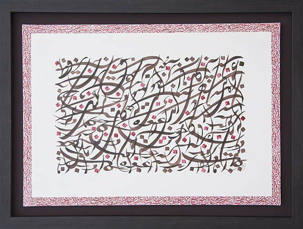 calligraphy gallery