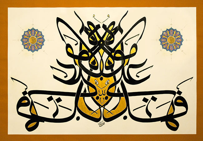 What is calligraphy really